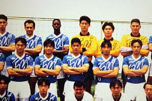 フジタ工業サッカークラブ選手時代